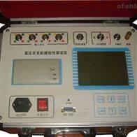 承修二级电焊机/报价/特点