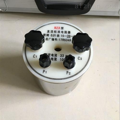 BZ3直流标准电阻
