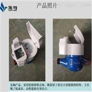 北京智能远程阀控水表厂家有哪些