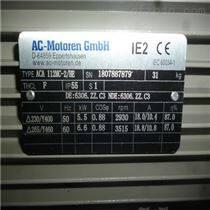 AC-motoren電動機FCA 71 A4 B14