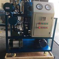 租凭出售承修设备真空滤油机