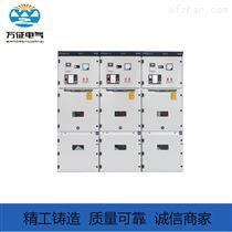 萬征電氣KYN28-12 中置式高壓開關柜