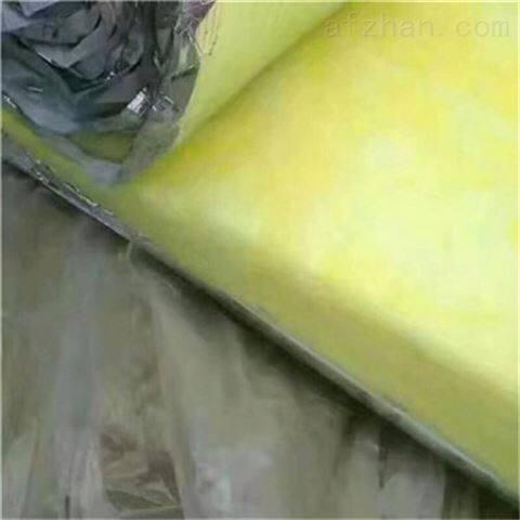 陕西厂家吸音玻璃棉板