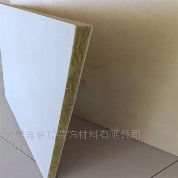 豪瑞玻纤吸声板使用余工程吊顶