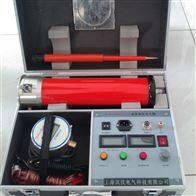 四级承装修试直流高压发生器出售