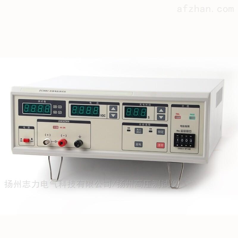 介质绝缘电阻测试仪