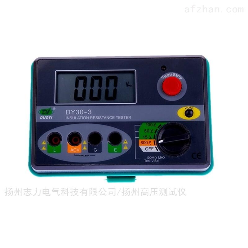 数字式绝缘电阻测试仪,兆欧表