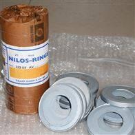 7011AVH德国Nlios-ring轴承端盖7011AVH