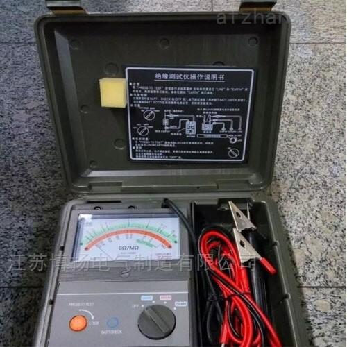 高压绝缘电阻测试仪多少钱
