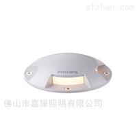 BBP213/BBP212飞利浦3W6W LED地埋灯地面点状标识灯
