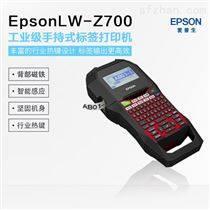Epson 工业级手持式标签打印机