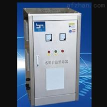 M324688水箱自洁消毒器   型号:VY013-WTS-2A