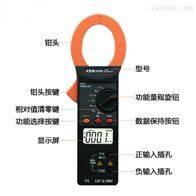 出售租赁钳型电流表电力承装设备