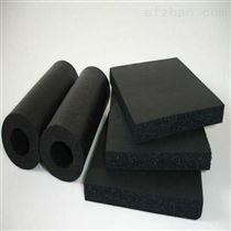 橡塑绝热保温板安徽厂家报价