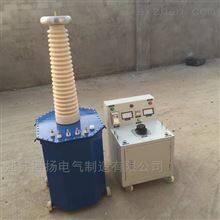 专业制造交直流试验变压器