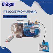 原装德尔格PE100呼吸器空气充气泵价格