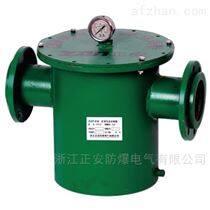 QSF(A)矿用气水分离器