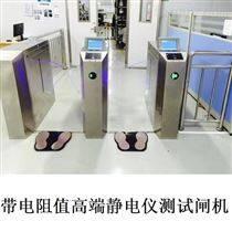 ESD靜電測試翼閘 靜電通道閘
