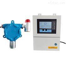 環氧乙烷探測器濃度報警器測漏儀