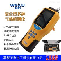 手持式柴油浓度报警器变送器检测仪