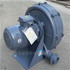 HTB100-505 3.7KWHTB100-505送风鼓风HTB多段式鼓风机