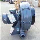 2HTB65-503中国台湾全风2HTB65-503透浦多段式鼓风机
