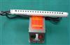 SL-040型離子風棒廠家