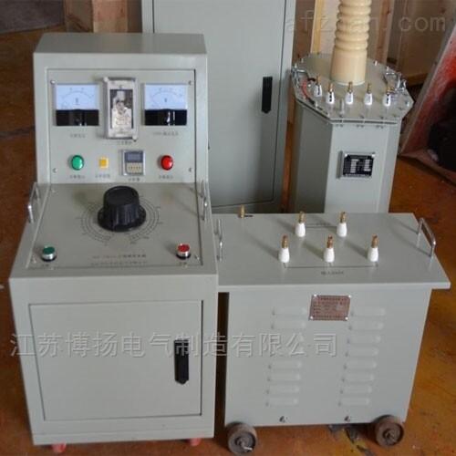 电力承试四级感应耐压试验装置