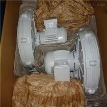 德国Elektror CFH 355 D3 FU风扇