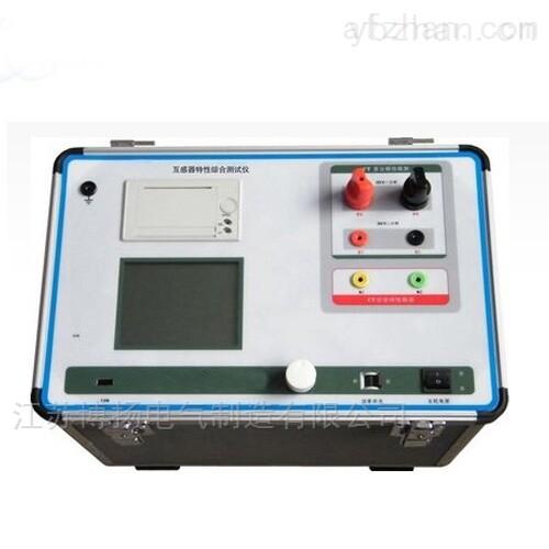 承试厂家互感器伏安特性测试仪