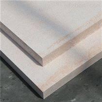 硅质聚苯保温板 防火阻燃性能好厂家销售