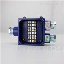 8对,JHH-4(C)本安电路用接线盒