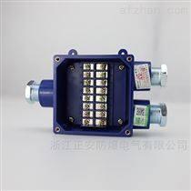 8對,JHH-4(C)本安電路用接線盒