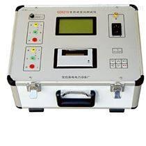 承裝修試變壓器變比測試儀數字式0.5級