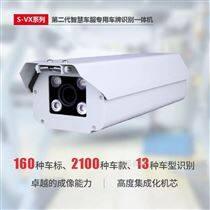 防水車牌識別相機