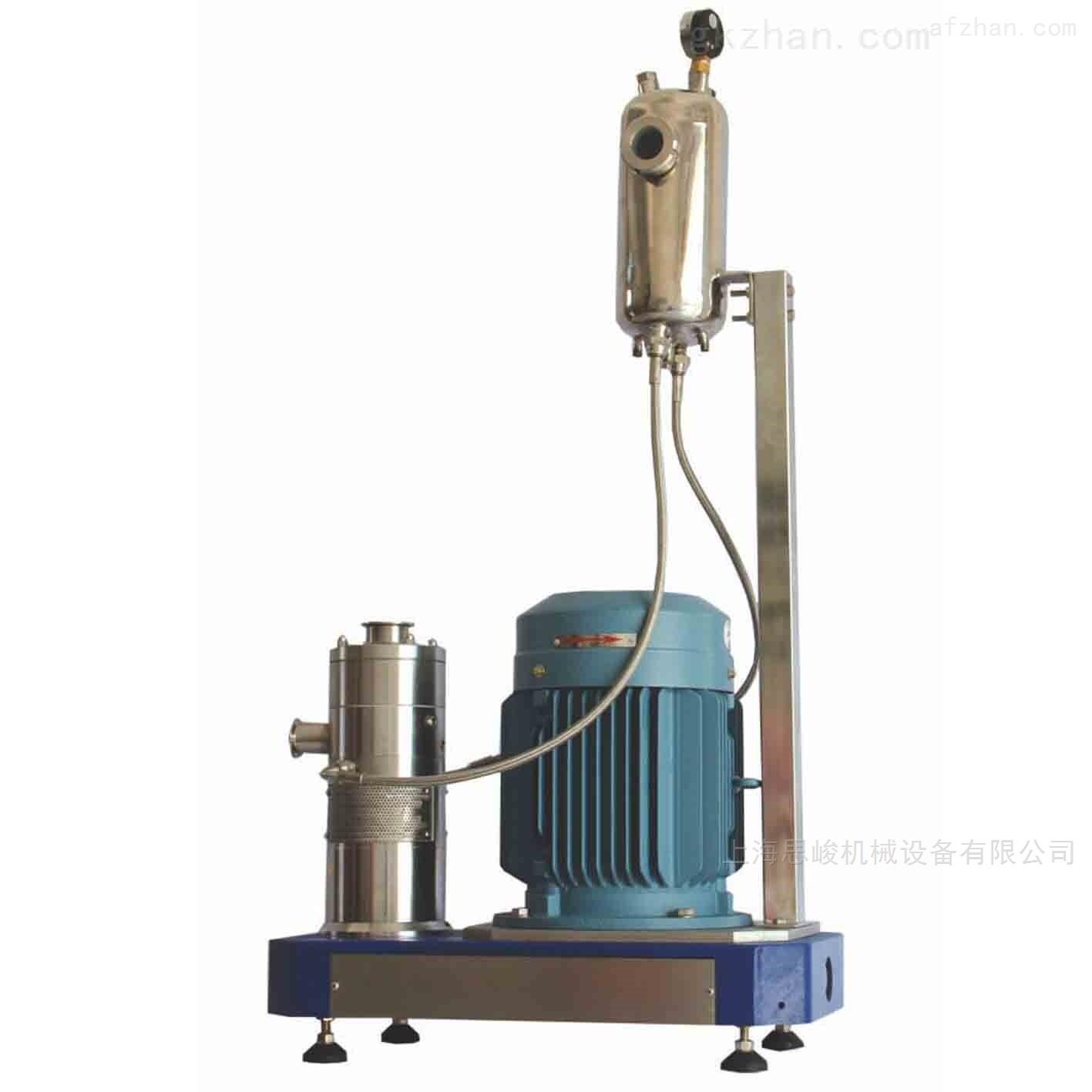 头孢克肟分散片高速乳化机