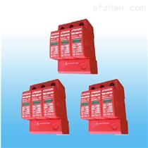 光伏电源系统电涌保护器