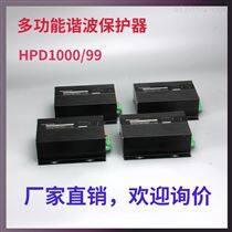 HPD1000,HPD99,HPD2000,HPD700