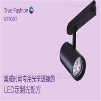 ST700T LED30飞利浦ST700T高端90显指LED导轨灯