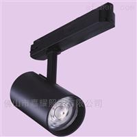 ST041T LED28/930飞利浦品牌21W33W CRI90显指LED导轨射灯