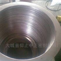 廠家供應金屬包覆石棉墊片