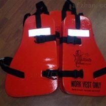 廠家生產CCS船用三片式救生衣