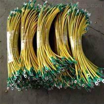 光伏电源线BVR黄绿线 接地线