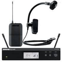 Shure舒尔铜管乐器无线话筒 BLX14R/P98H