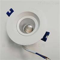 LED MTD0700212T/02欧普灵星3W LED可变色温天花射灯