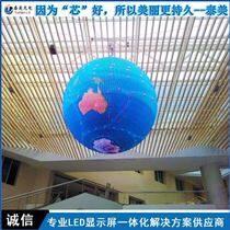 直径1米球形显示屏 P2.5球形LED全彩屏批发