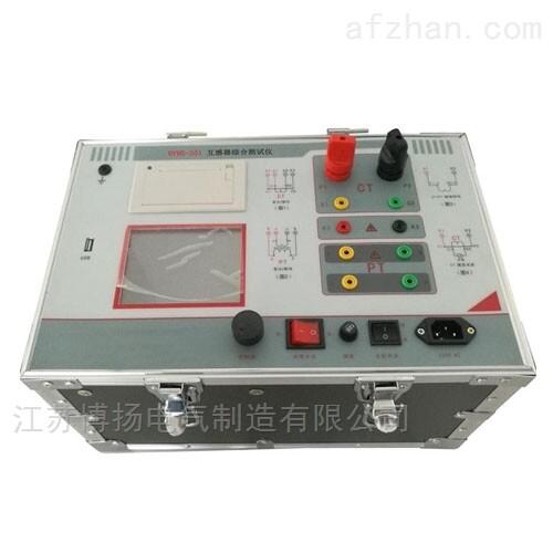 承试资质电压互感器特性测试仪