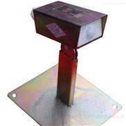 矿用红外传感器GRH5