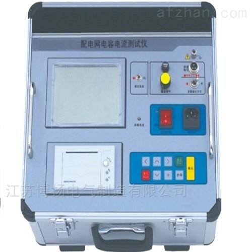 专业制造电容电流测试仪