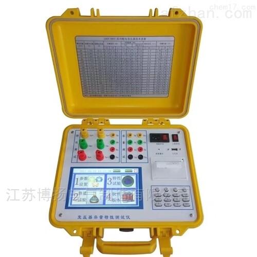 牌变压器容量特性测试仪